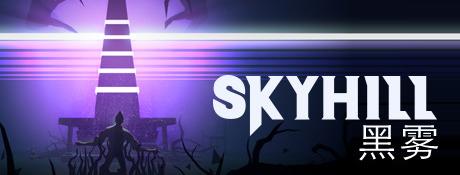 《SKYHILL:黑雾》游戏库