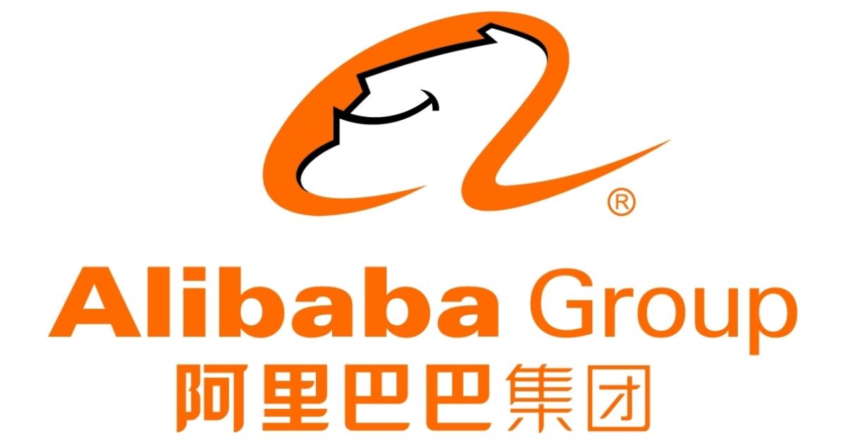 阿里巴巴2020年交易额破1万亿美元 月活用户8.46亿