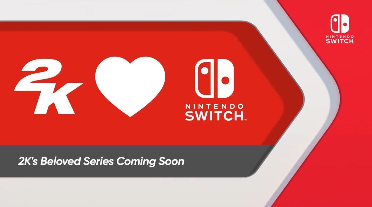 不让大家等太久 2K想继续在Switch上推出游戏