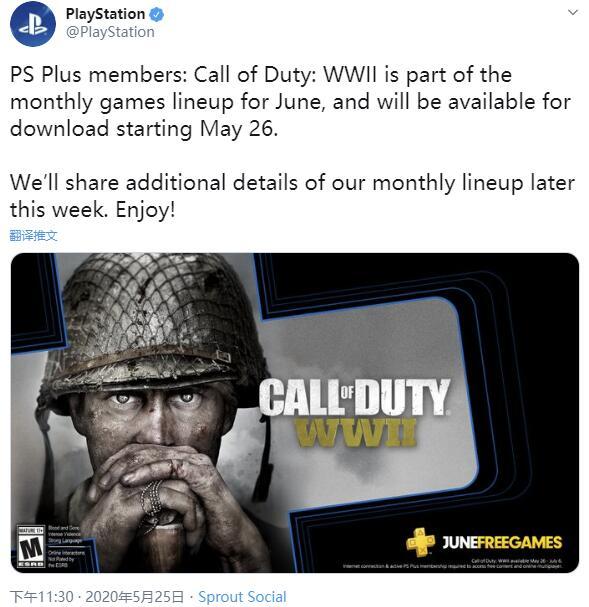 《使命召唤14:二战》现已加入PS+港服6月会免