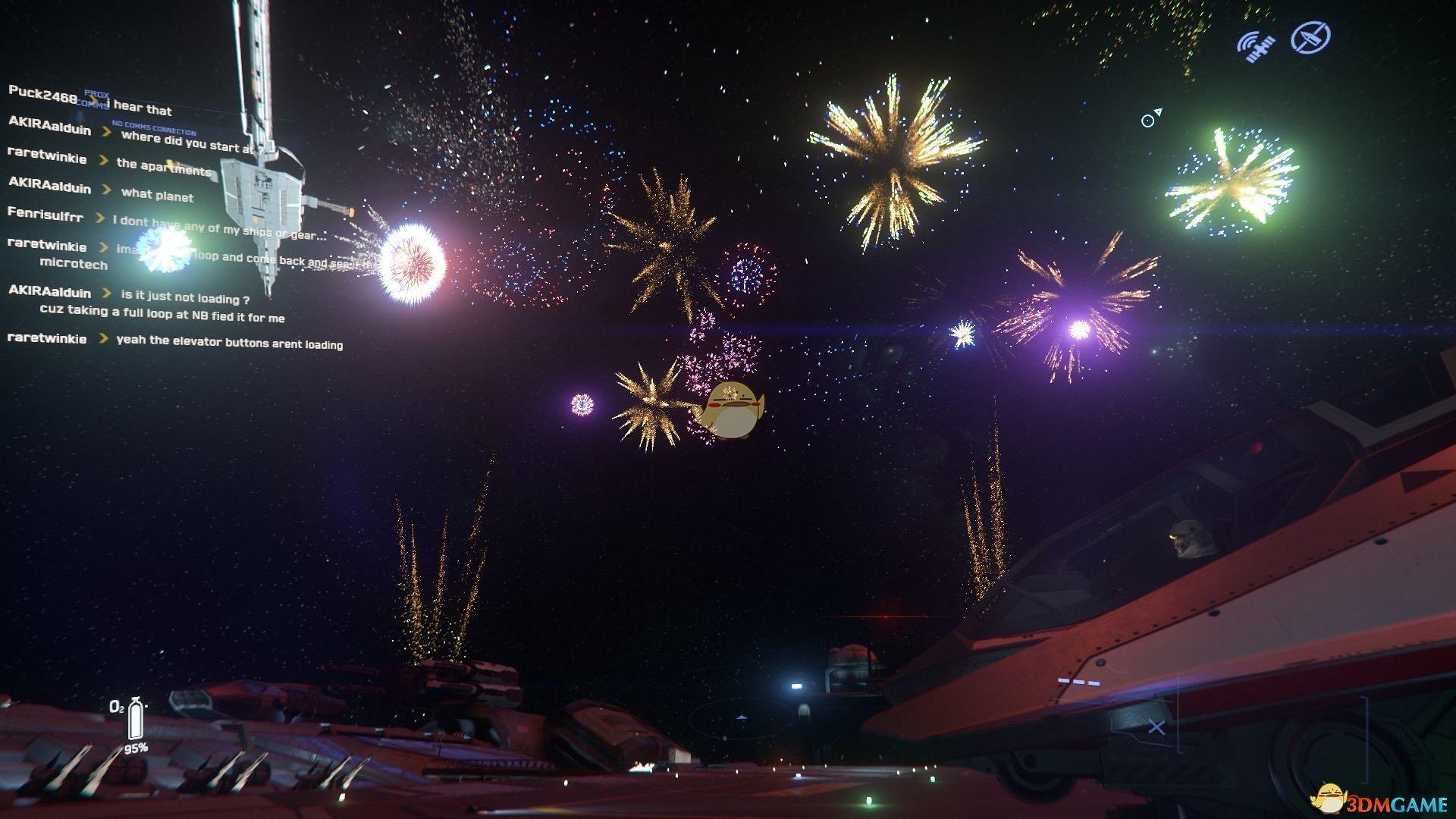 《星际公民》全舰船武器属性一览