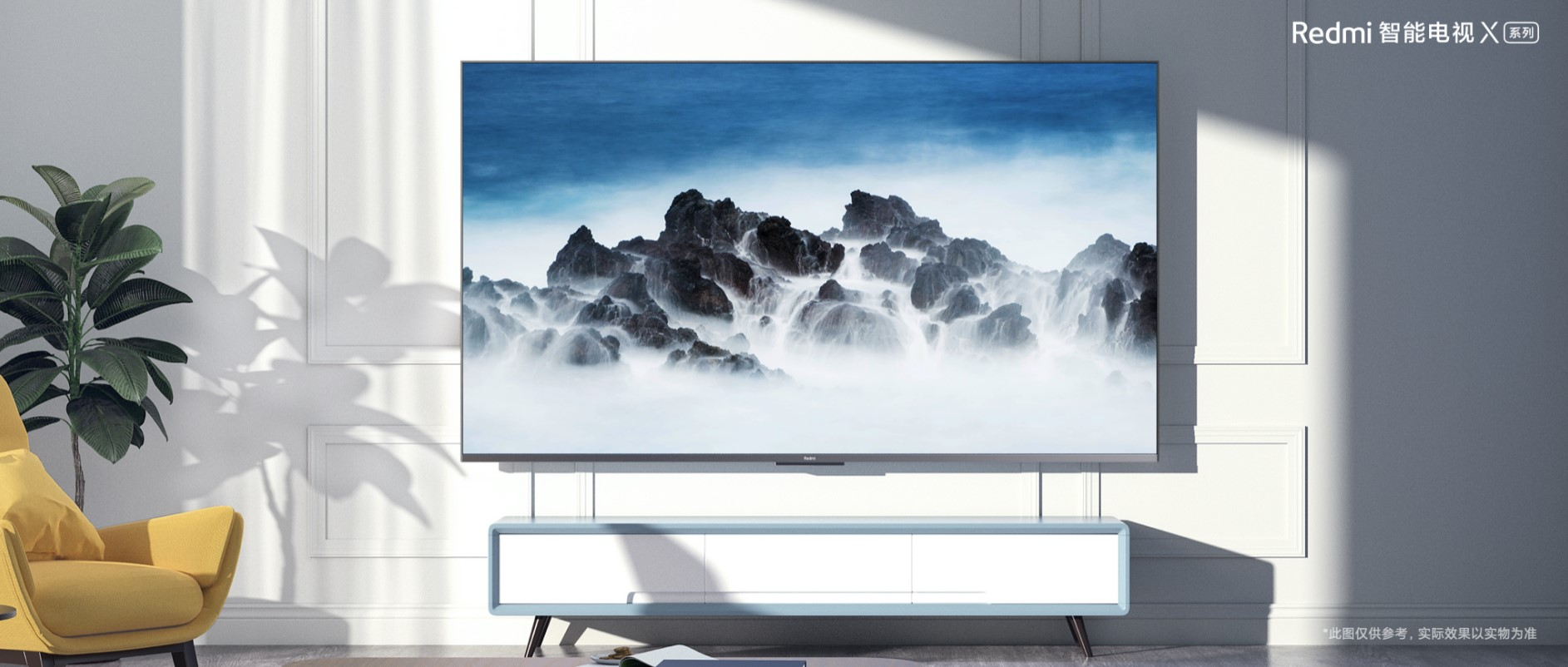 年轻人的轻旗舰 Redmi智能电视X系列发布 65英寸到