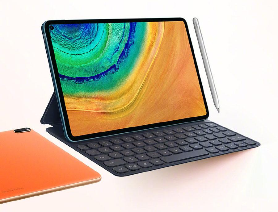 华为首款5G平板官宣 新MatePad Pro将于5月27日发布
