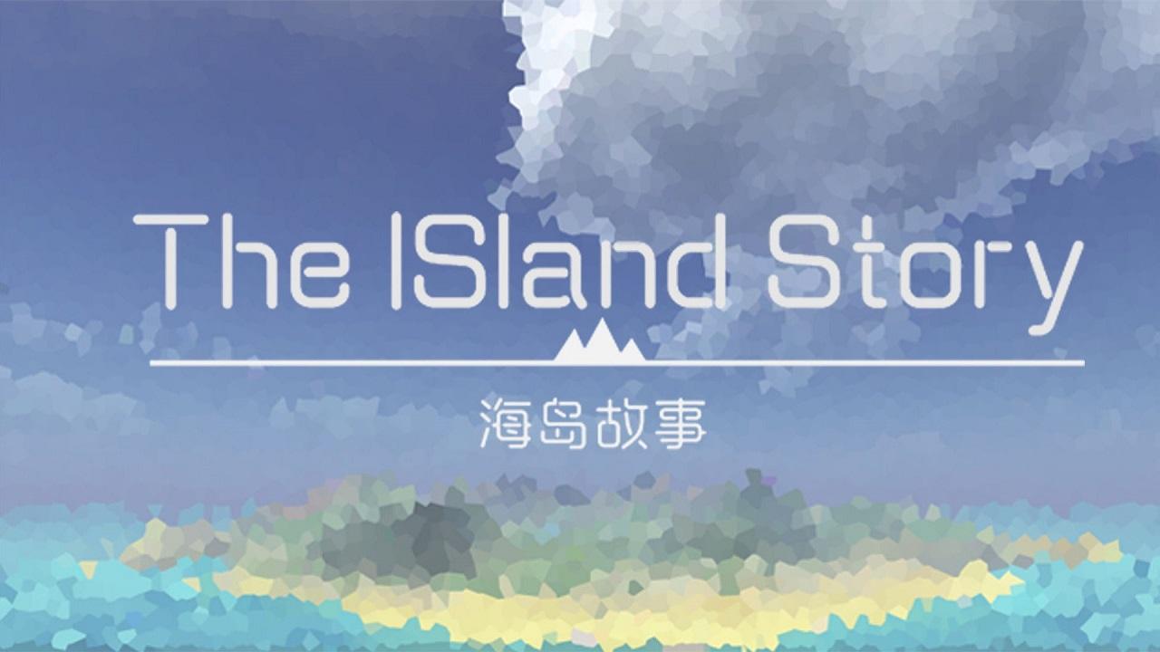 创造属于自己的岛屿 佛系养成《海岛故事》6月5日发售