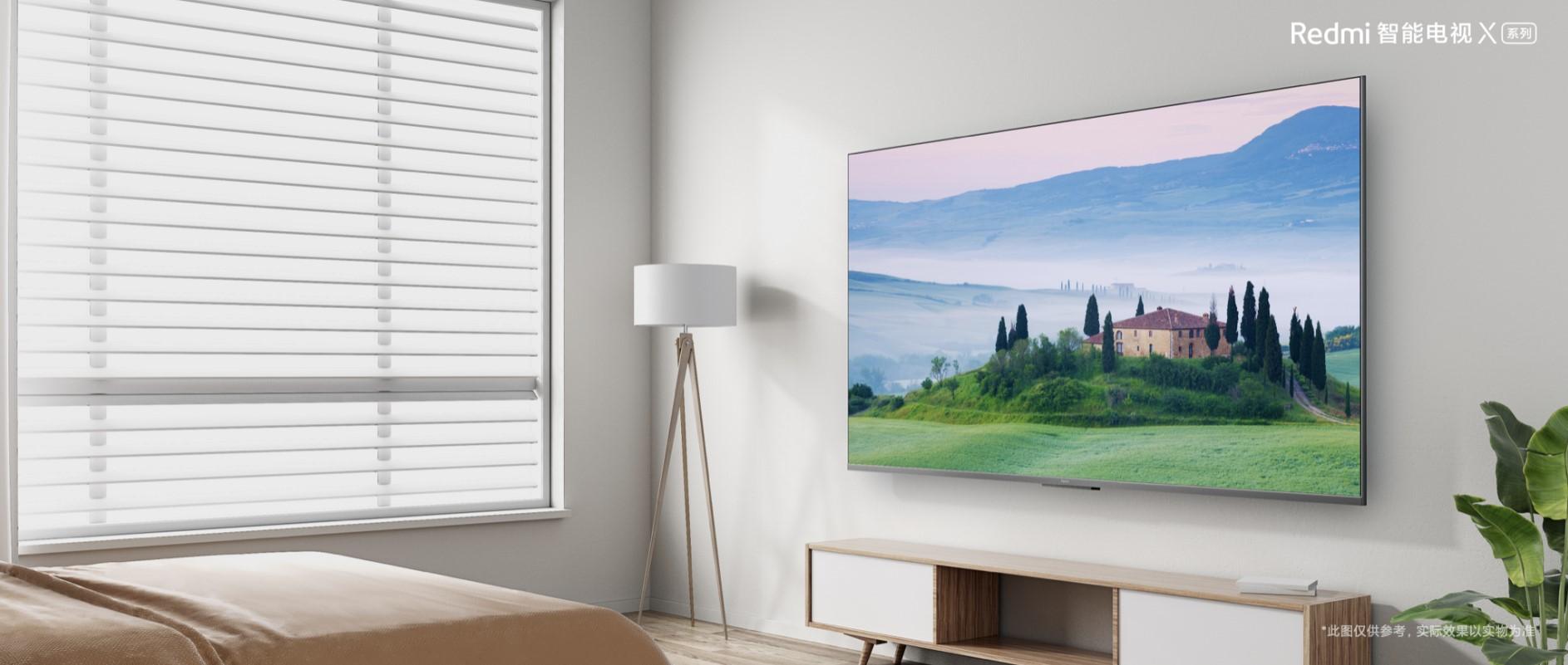 Redmi轻旗舰电视X55首发价1699元 同价配置更高