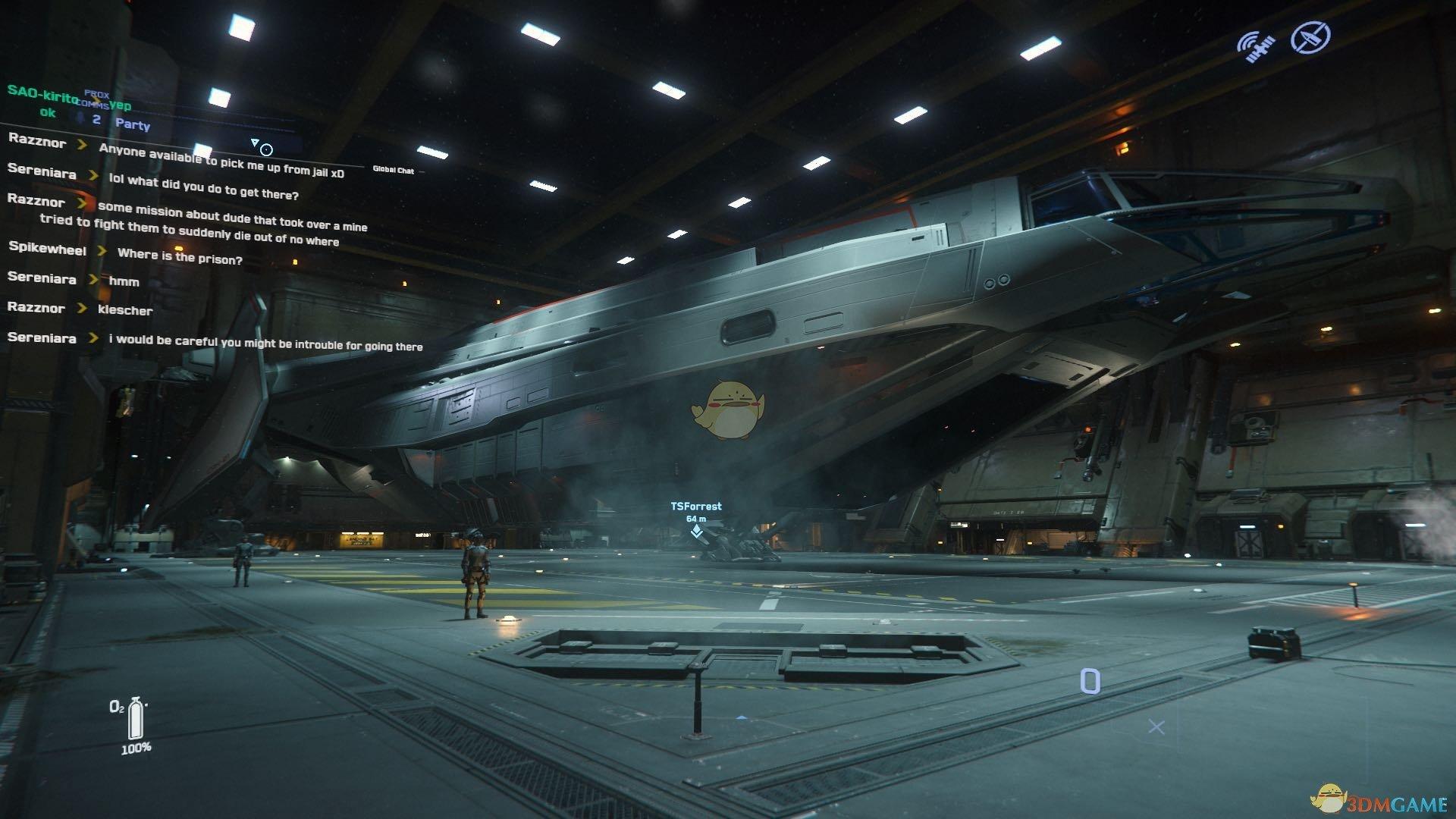 《星际公民》蒂奇的飞船店位置分享