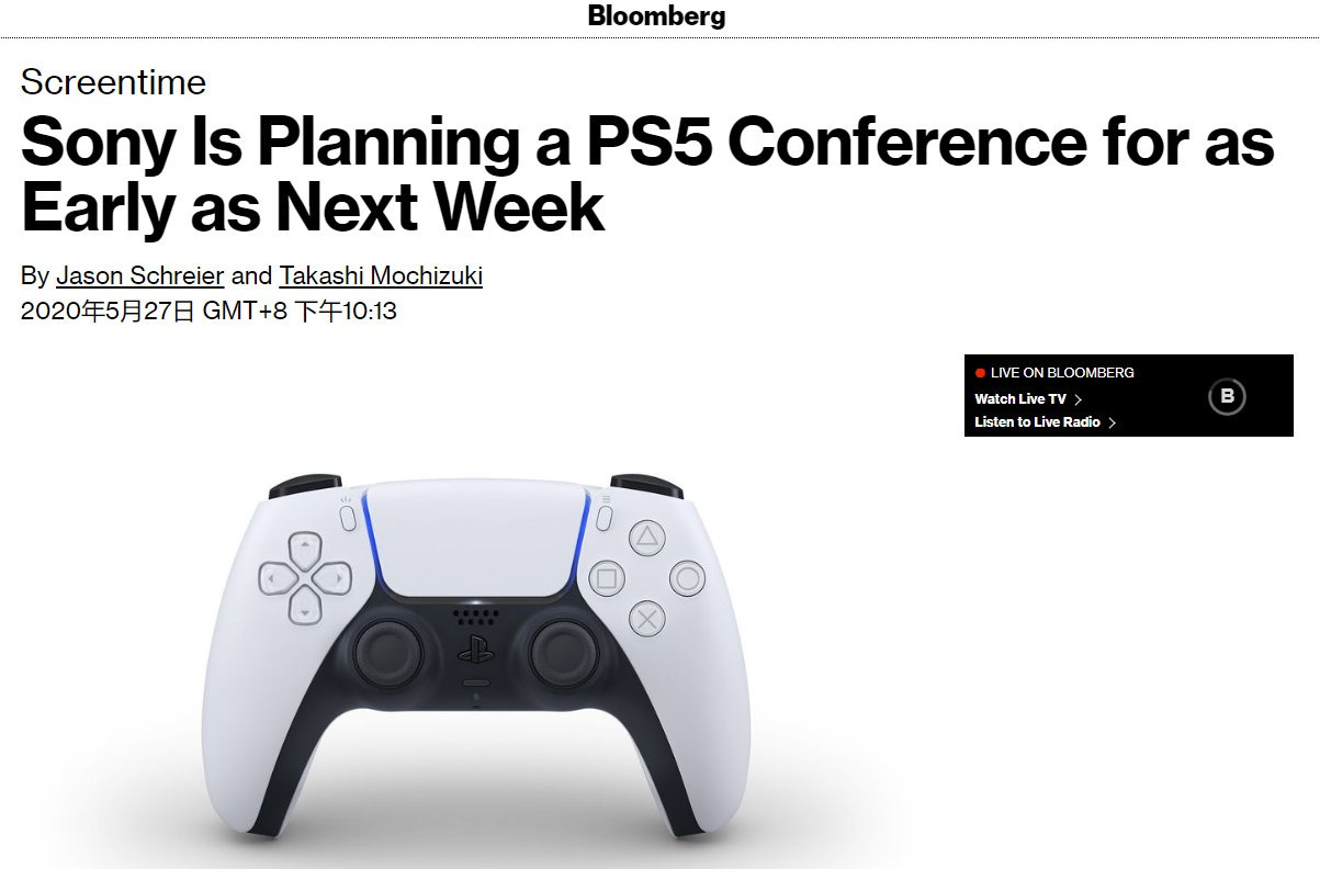 索尼计划最早于下周召开PS5线上发布活动