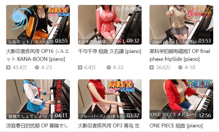 """B站的""""后浪""""们,爱上了弹钢琴和看豪宅"""