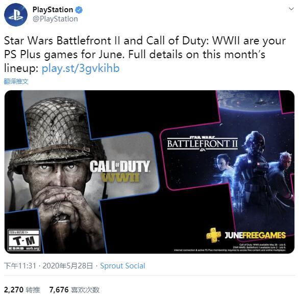 PS+欧美服6月第二款会免:《星球大战:前线2》