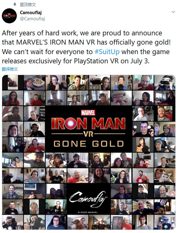 《漫威钢铁侠VR》已经宣布送厂压盘!官方发布贺
