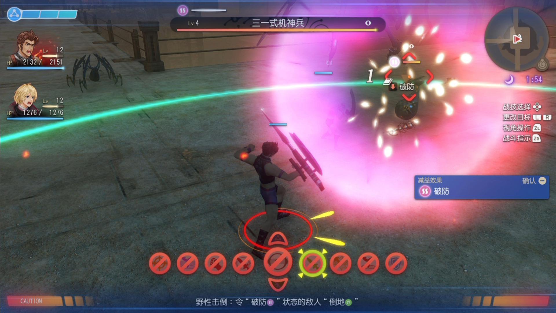 《异度神剑:终极版》评测:来自过去的醍醐味依然精彩