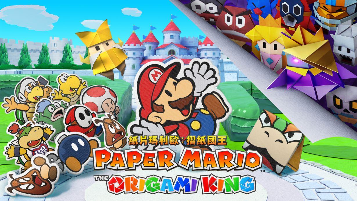 《纸片马力欧:折纸国王》新演示释出 展示360°战斗