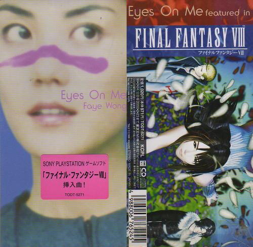 你最喜欢的游戏原声音乐是哪首Vol.2