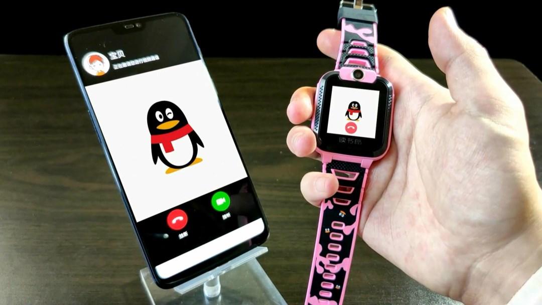 腾讯QQ定制电话手表发布:1.41英寸高清屏 6款QQ表盘 4G 798元