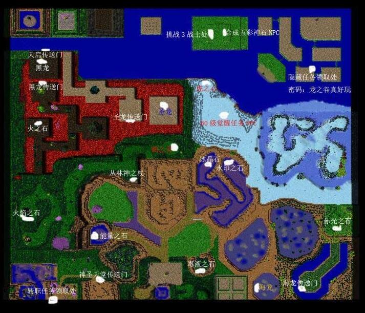 《龙之谷:破晓奇兵》v1.28B测试版[war3地图]