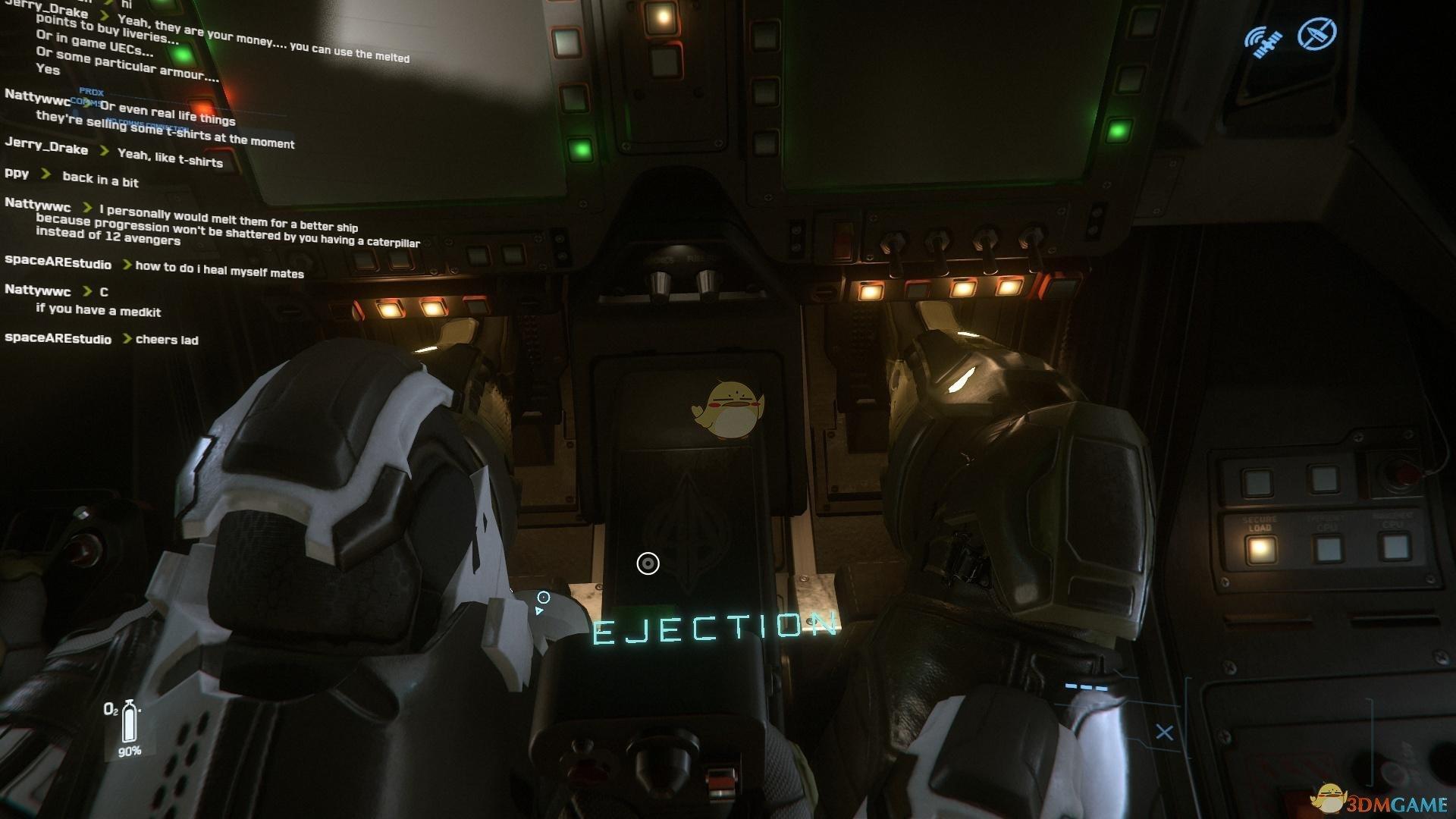 《星际公民》错误代码20025/30025出现原因及解决方法分享