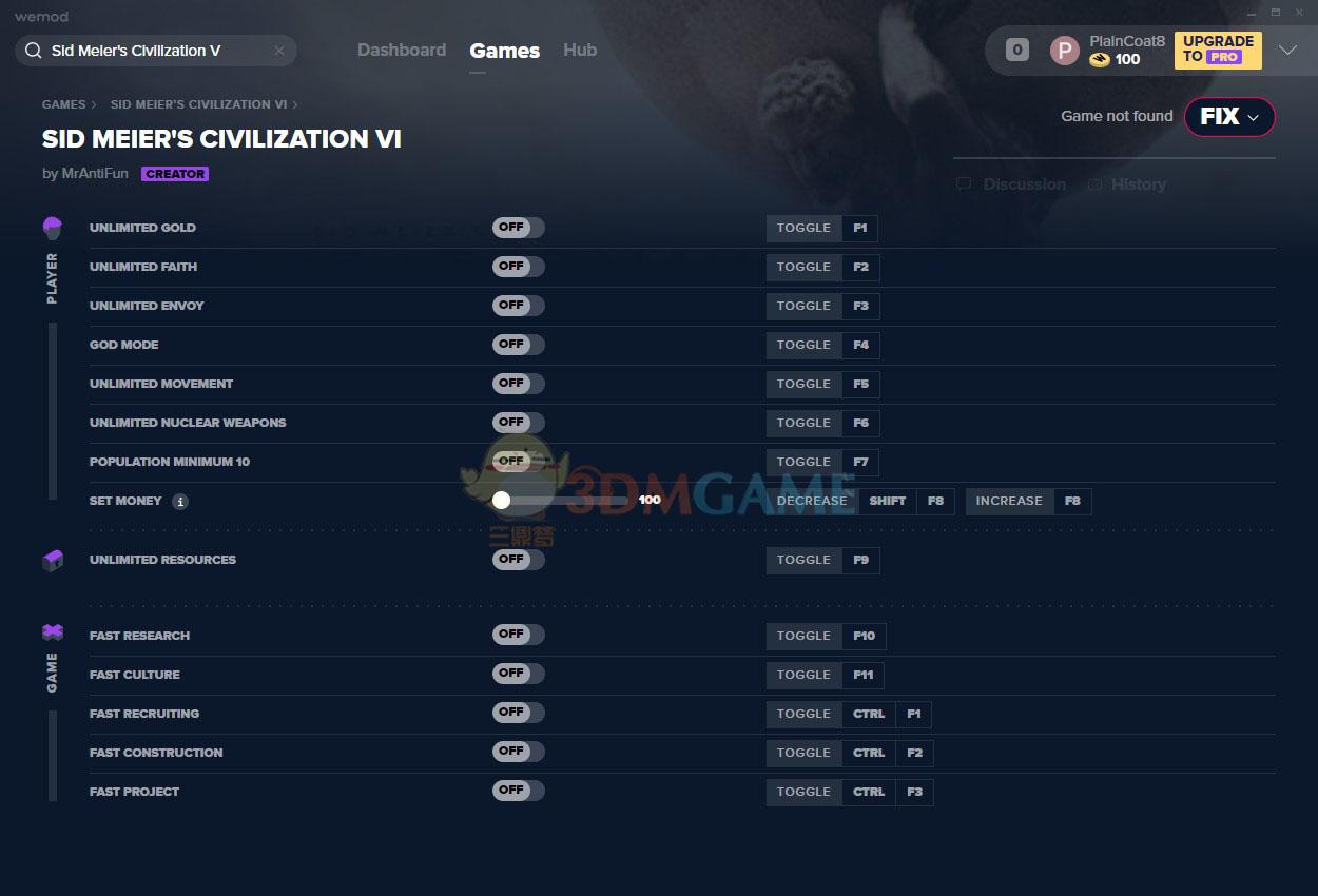 《文明6》v2020.10.10十三项修改器[MrAntiFun][Steam]