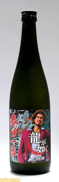 世嘉60周年联动版纪念清酒将上市:含桐生一马款式
