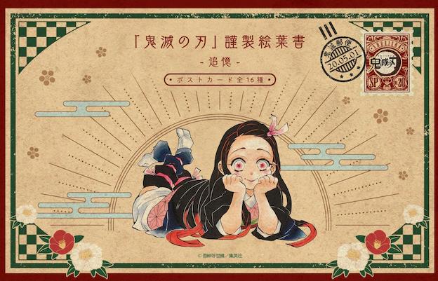 《鬼灭之刃》最新第22卷单行本特装徽章公开 10月2日发售