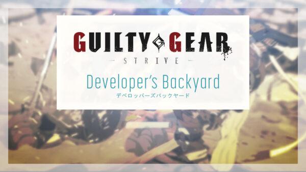 《罪恶装备STRIVE》开发者日志第一期:认真听取玩家意见