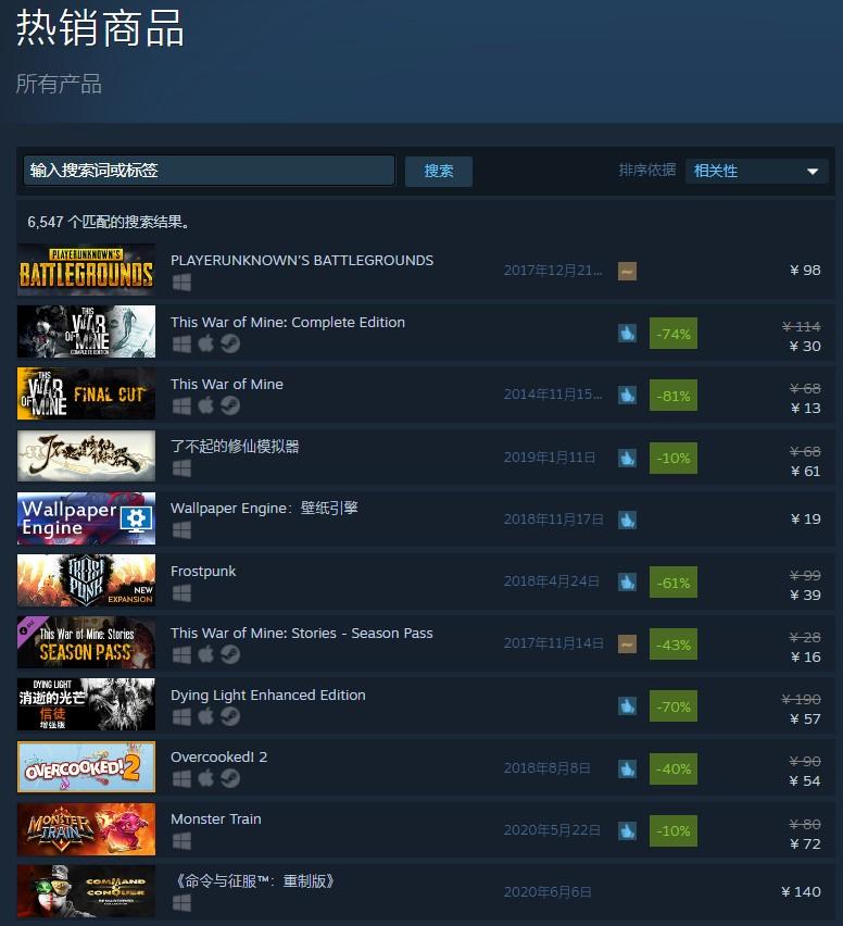 《命令与征服:重制版》登Steam热销榜 EA如约放出