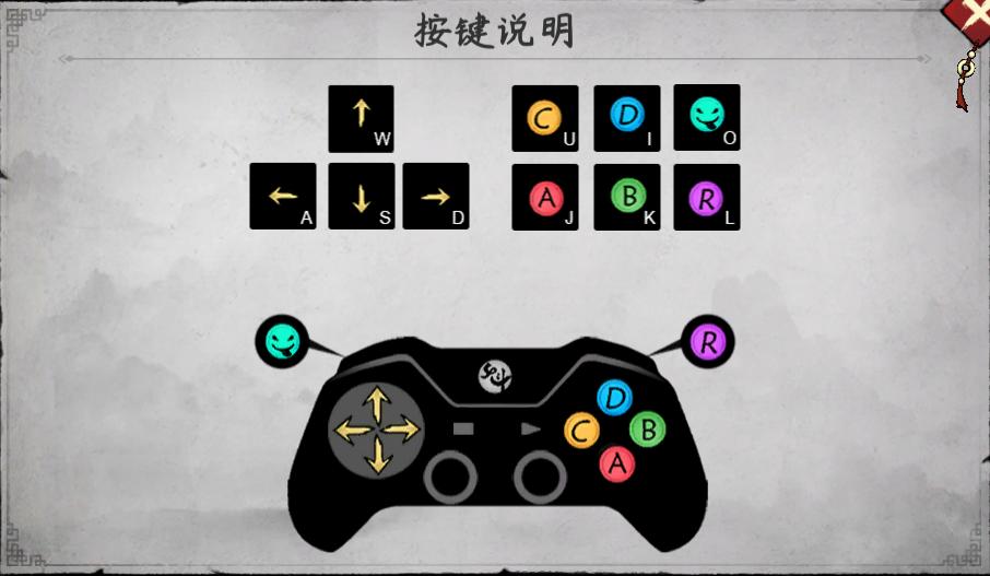 """《鬼斗》Steam版评测: """"纯粹""""的格斗游戏"""