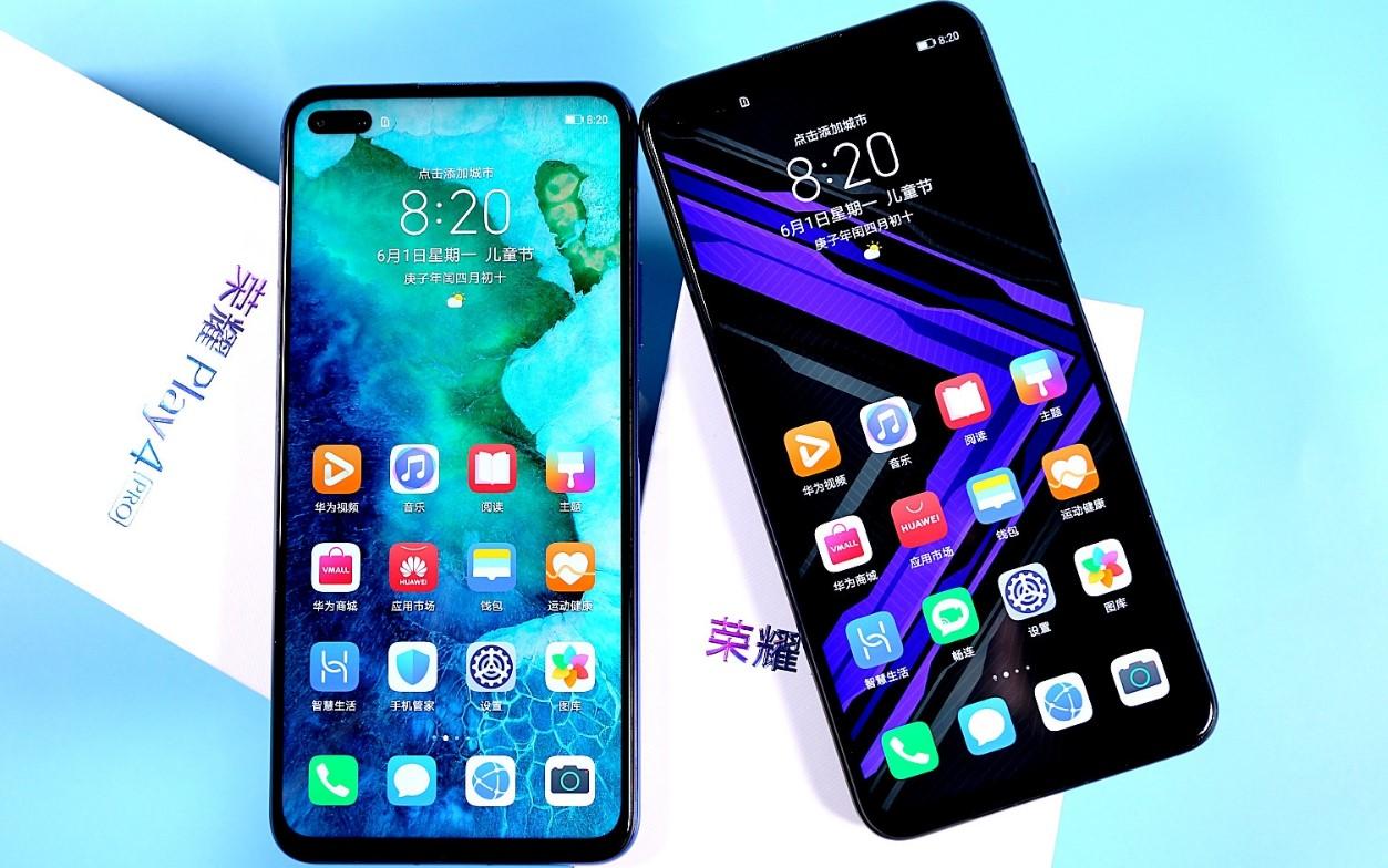 华为洽谈出售荣耀部分手机业务 小米TCL成潜在买家