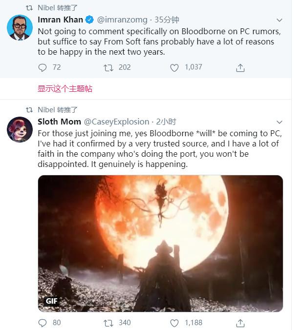 真的有戏?又有传闻称《血源》将登陆PC