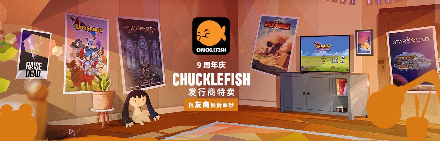CHUCKLEFISH发行商特卖:《星界边境》半价24元