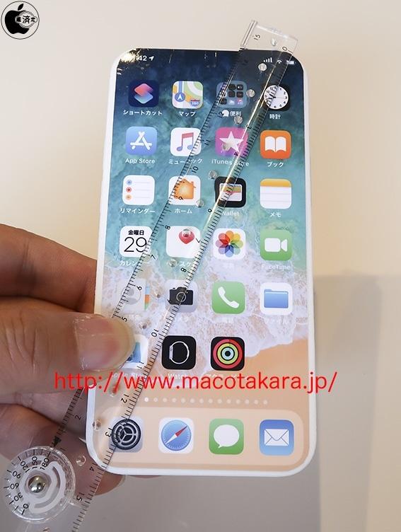 苹果全新iPhone模型曝光:无刘海真全面屏 超窄边框