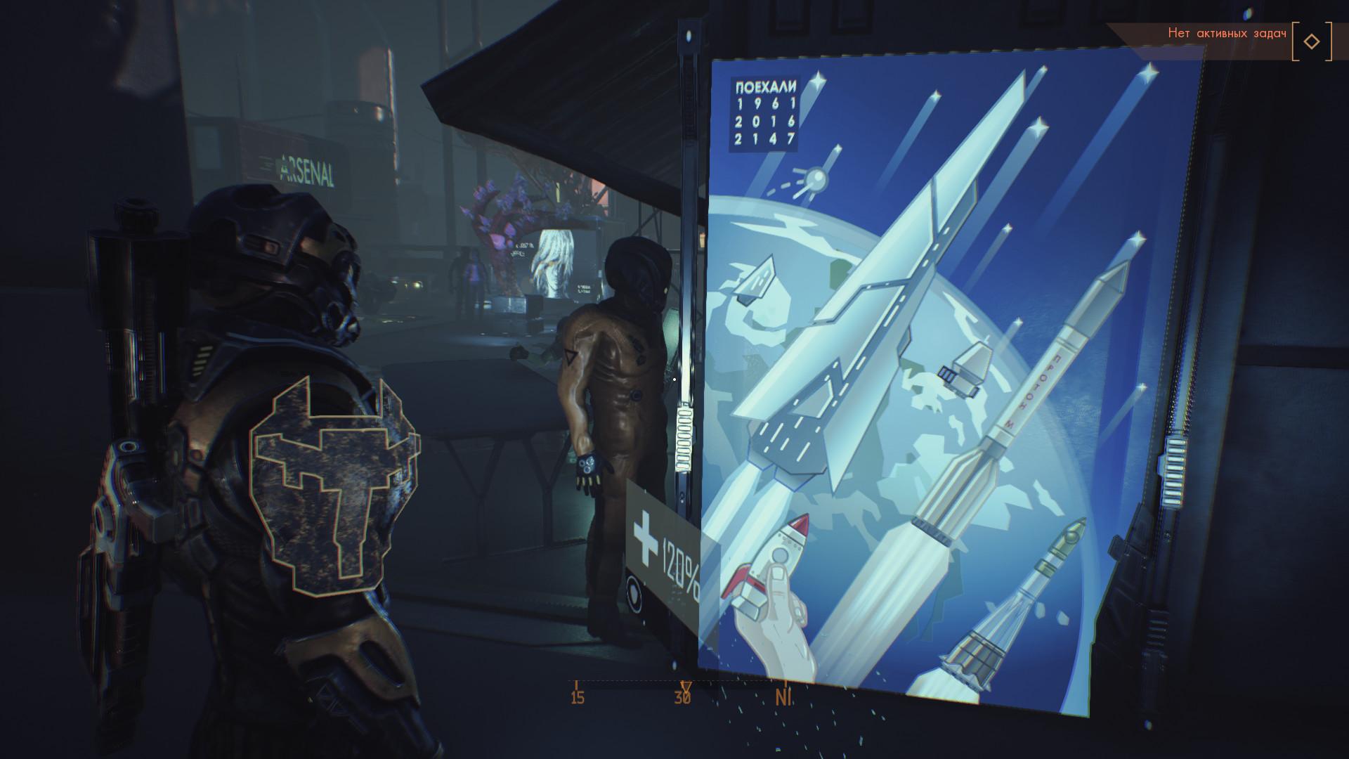 太空动作游戏《橙色卡司》上架Steam 发售日公开