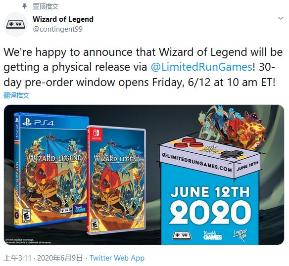 《传说法师》将推出PS4/NS实体版 Steam总体评价为