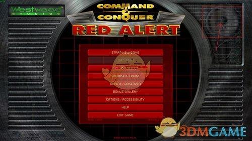 《命令与征服:重制版》隐藏蚂蚁关卡开启方式分享