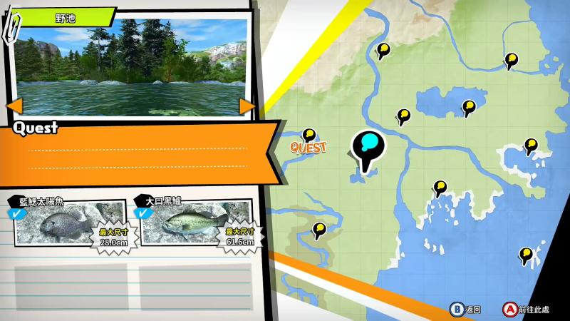 《户外钓鱼:公路旅行冒险》中文版确定6月24日上市