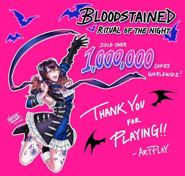 《血污:夜之仪式》销量超100万套 未来免费更新计划公布
