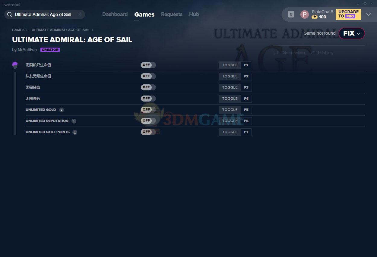 《终极海军上将:航海时代》v2020.09.26七项修改器[MrAntiFun]