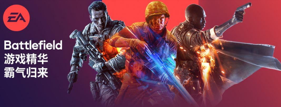 EA又一批游戏上架Steam 《战地》《质量效应》系列