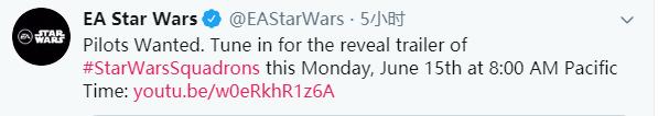 EA官宣:《星球大战:中队》首个预告6月15日公布