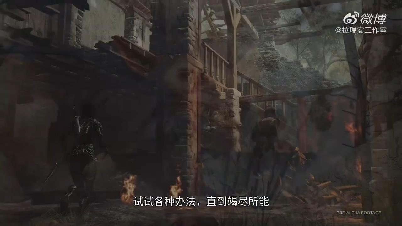 Guerrilla游戏展:《博德之门3》预计8月开启抢先体验