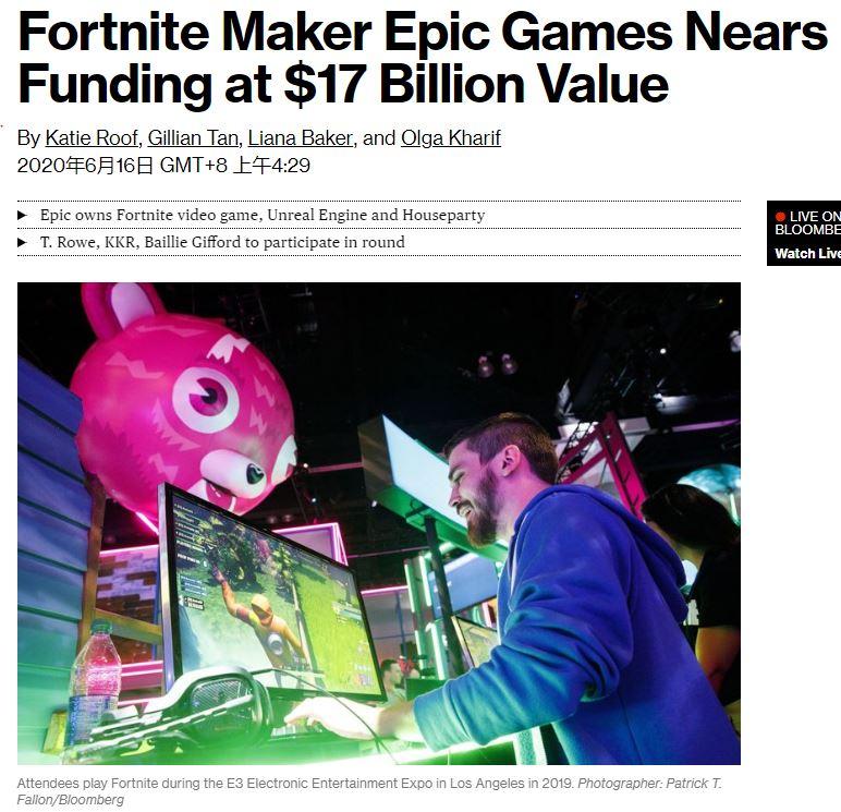 Epic Games将融资7.5亿美元 市值将高达170亿美元