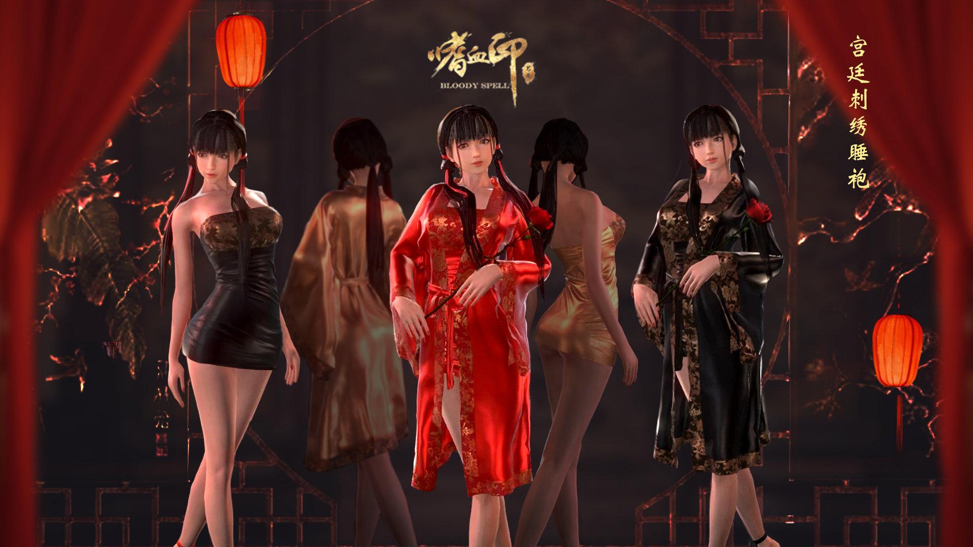 国产游戏《嗜血印》新版本更新 宫廷睡袍DLC上线