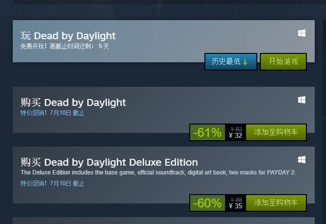 """《黎明杀机》""""寂静岭""""DLC现已发售 Steam特别好评"""
