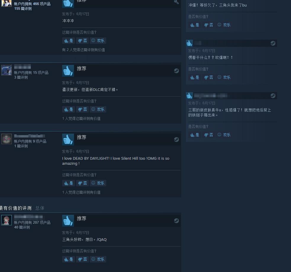 """寂静岭三角头_《黎明杀机》""""寂静岭""""DLC现已发售 Steam特别好评_3DM单机"""