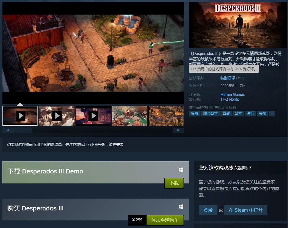 """《赏金奇兵3》Steam""""特别好评"""" 游戏很有挑战性"""