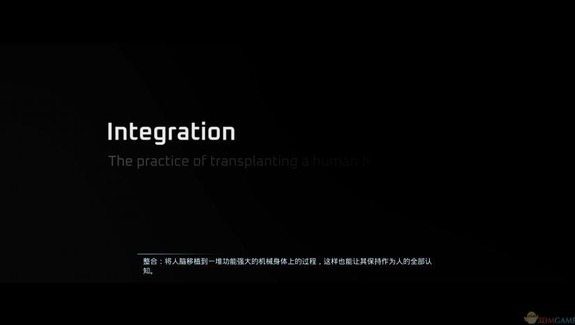 光环创始人新作《崩解》 3DM完整汉化2.0发布