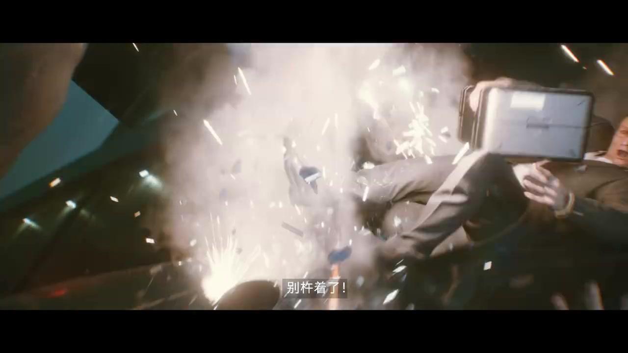 《赛博朋克2077》新中文预告片