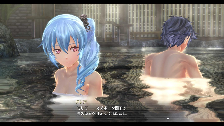 《创之轨迹》新截图公布 男女混浴场面极其暧昧