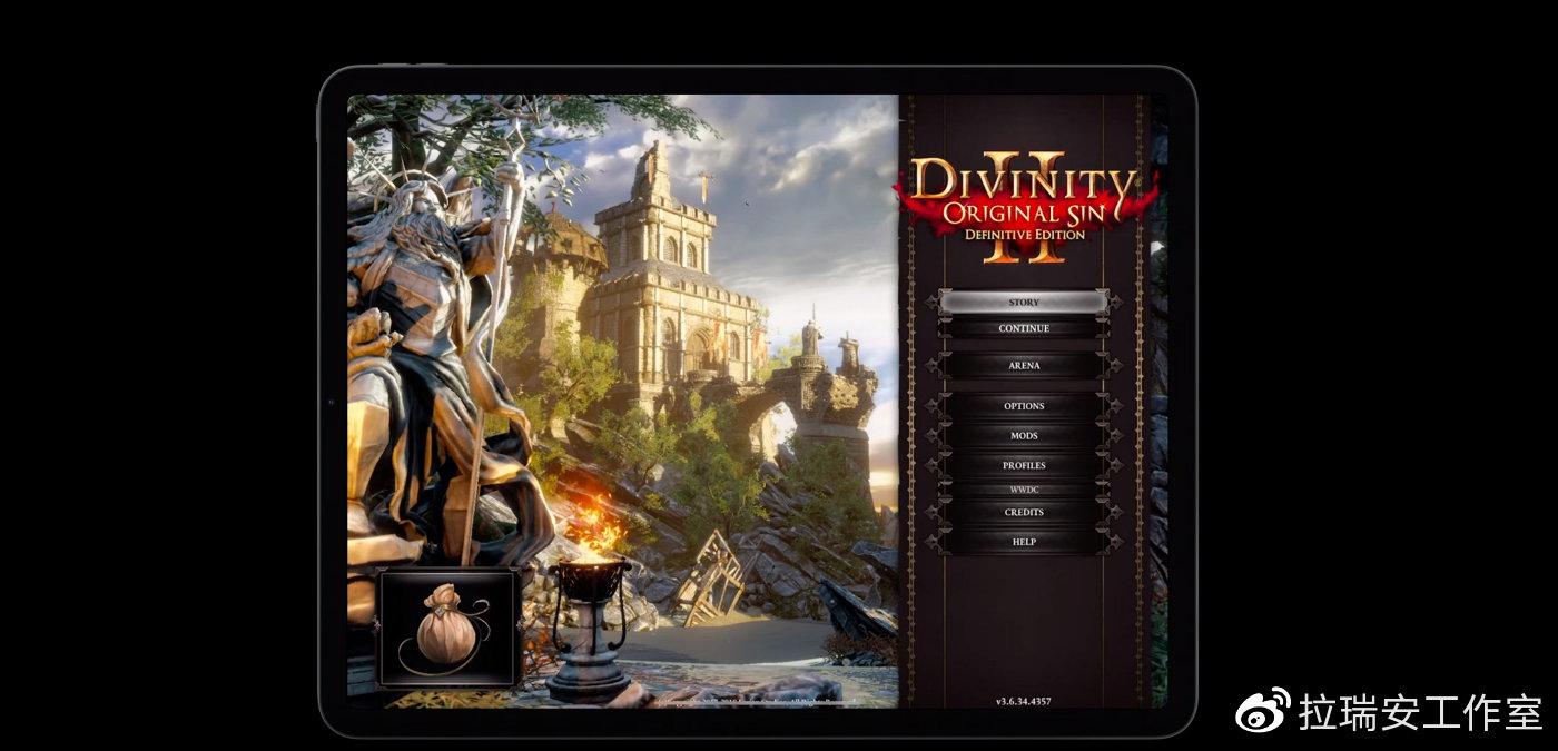 官宣:《神界:原罪2》终极版将登录iPad