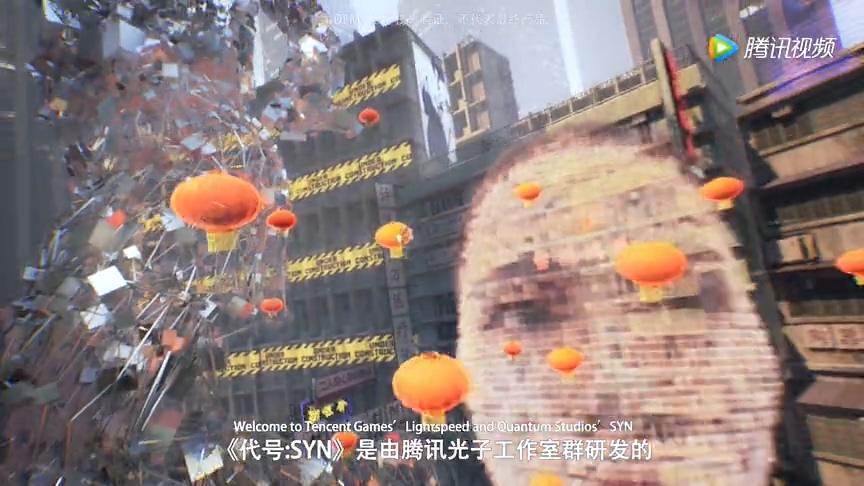 腾讯技术DEMO《代号:SYN》公布 融合东亚潮流文化的赛博朋克