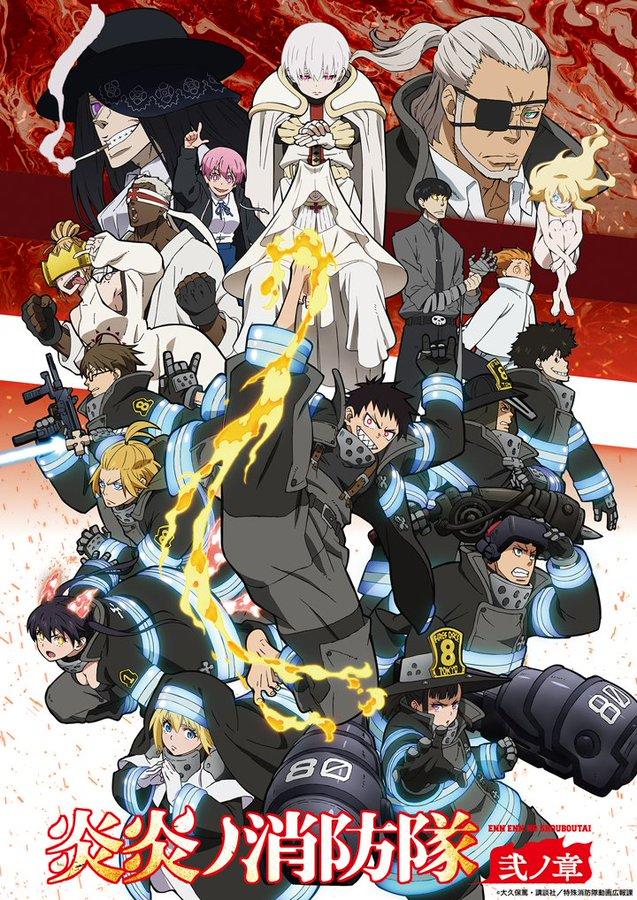 《炎炎消防队》第二季新PV公开 7月3日正式放送